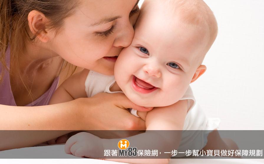 幫新生兒做保險規劃,該注意的六件事情